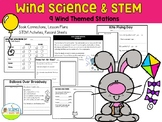 Wind Science and STEM Pack