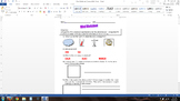 Wind Worksheet (goes along with Weather PowerPoint)