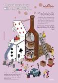 Wine & gambling in Quran (Islam)