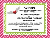 Wings Reading Foldable Scott Foresman 3rd grade  Reading Street