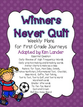 Winners Never Quit Journeys Lesson Plans and Supplemental