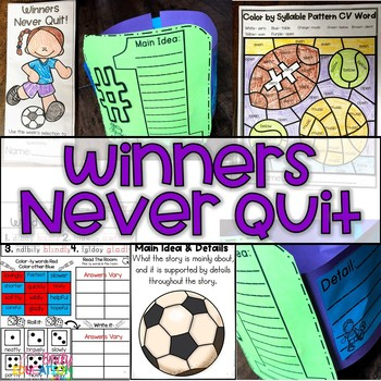 Winners Never Quit Journeys First Grade Activities Unit 6