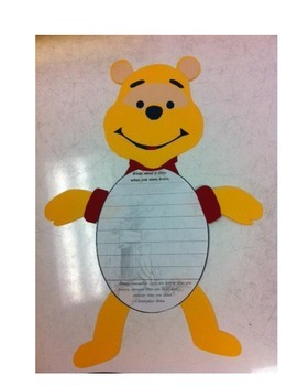 Winnie the Pooh Writing Craftivity