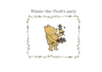 Winnie the Pooh's party