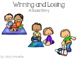 Winning and Losing Social Story