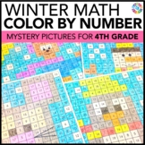4th Grade Winter Activities: 4th Grade Winter Math (Color-by-Number)