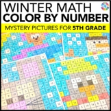 5th Grade Winter Activities: 5th Grade Winter Math (Color-by-Number)