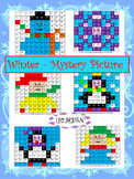 Winter Activities Addition and Subtraction Worksheets - Winter Math
