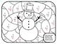 Snowman Math Multiplication Winter Color by Number Math 3rd Winter Math 3rd