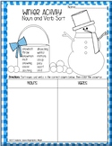 Winter Activity: Free Noun Verb Sort