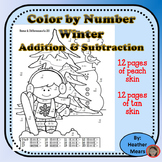 Winter Addition Subtraction