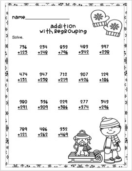 Winter Addition and Subtraction Regrouping Freebie