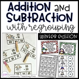 Winter Addition and Subtraction with Regrouping {Centers & Worksheets}