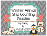 Winter Animal Skip Counting Puzzles