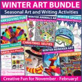 Winter Art Bundle | Activities and Classroom Decor