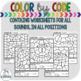Winter Articulation Activity- Color by Code- /t d k g ng f v s z/ sounds