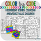 Winter Articulation Activity- Color by Code- /t d k g ng f v s z/ sounds