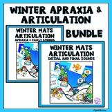Winter Articulation Dough Mat BUNDLE