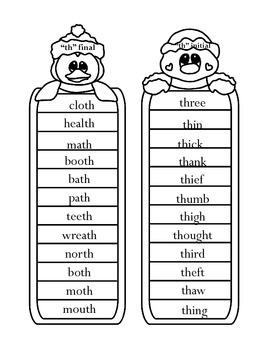 Winter Articulation Homework List {Freebie}