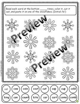 Winter Articulation Worksheets