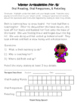Winter Articulation for Oral Reading, Oral Responses & Retelling