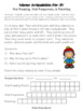 Winter Articulation for Oral Reading, Responses & Retelling