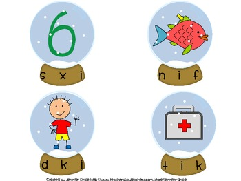 Winter Beginning, Middle & End Sound Center Cards ~SNOW much fun!~ CC Aligned!