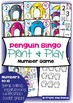 Winter Bingo Games - January Packet