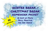 2nd Grade Winter Break / Christmas Homework Packet, 10 days / 80 questions