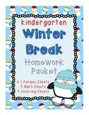 Kindergarten Winter Break Homework Packet