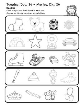 Winter Break Package for Kindergarten