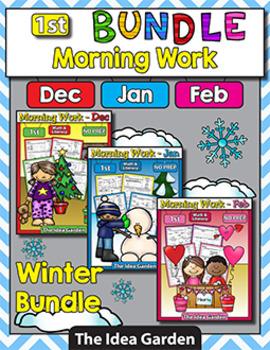 Winter Bundle - Morning Work NO PREP (First)