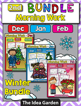 Winter Bundle - Morning Work NO PREP (Second)