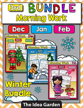 Winter Bundle - Morning Work NO PREP (Third)