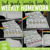 Third Grade Math & ELA Homework: Winter {Bundle}