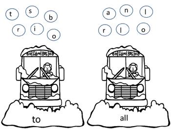 Winter Bus Kindergarten Sight Words