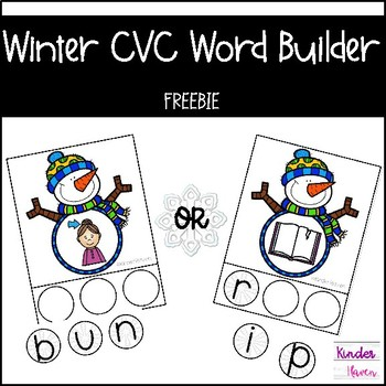 Winter CVC Building Center FREEBIE