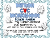 Winter CVC Worksheet for Centers, Morning Work, Homework, Etc! ~SAMPLER FREEBIE~