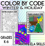 Winter & Christmas Holiday Color By Code Coloring Pages - Math & ELA