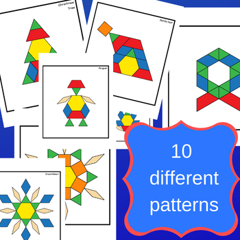 Winter & Christmas Pattern Block Unit