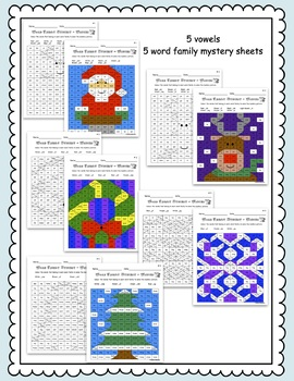 Winter/ Christmas Word Work - Word Family Mystery Pictures