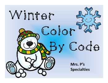 Winter Color By The Code Worksheets