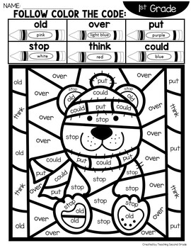 Color by Sight Word January 1st Grade Words