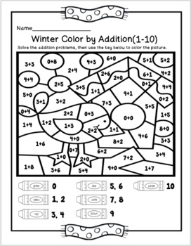 Winter Color by Addition and Subtraction Activity Packet