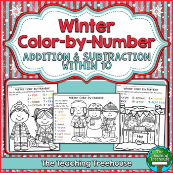 Winter Color by Number ~ Addition & Subtraction Within 10 | TpT
