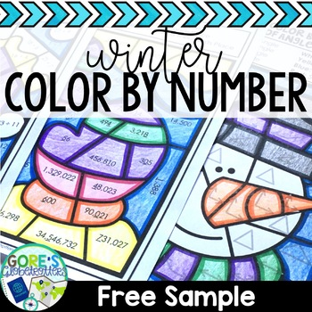 Winter Color by Number Multiplication Freebie
