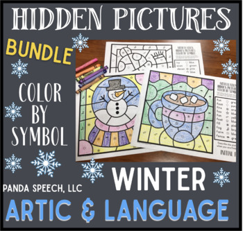 Winter Color by Symbol (Hidden Images) BUNDLE! Speech Therapy