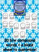 Winter Compound Words - Literacy Center - ELA - Seasonal