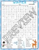 Winter Crossword and Word Search Find Activities