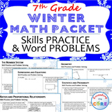 7th Grade WINTER / December MATH PACKET -  { COMMON CORE A